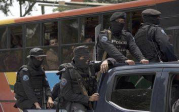 Συλλήψεις ατόμων που φέρονται να συνδέονται με τον ISIS στη Νικαράγουα