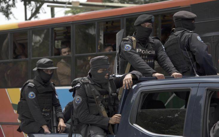 Αστυνομικοί ξυλοκόπησαν δημοσιογράφους στη Νικαράγουα