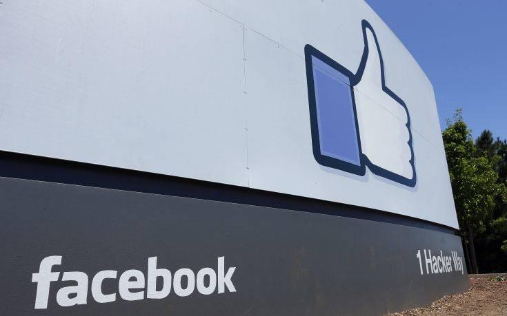 Facebook: Νέο σκάνδαλο διαρροών κλονίζει τον διαδικτυακό κολοσσό