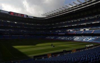 Το ποσό που θα βγάλει η πόλη της Μαδρίτης από το Σούπερκλασικο