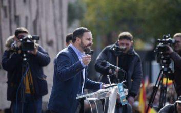 Ακροδεξιό κόμμα στη Βουλή της Ανδαλουσίας για πρώτη φορά από το 1975