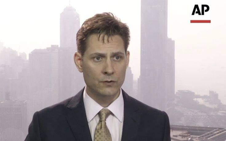 Συνελήφθη Καναδός πρώην διπλωμάτης στην Κίνα