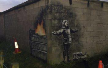 «Καλές γιορτές» από τον Banksy με ένα ακόμα γκραφίτι - αριστούργημα