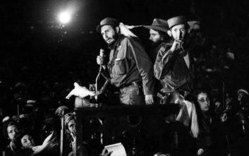 Το μήνυμα του ΚΚΕ για την 60η επέτειο της Κουβανικής Επανάστασης