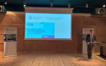 Πραγματοποιήθηκε η τελετή απονομής νέων τίτλων CFA 2018