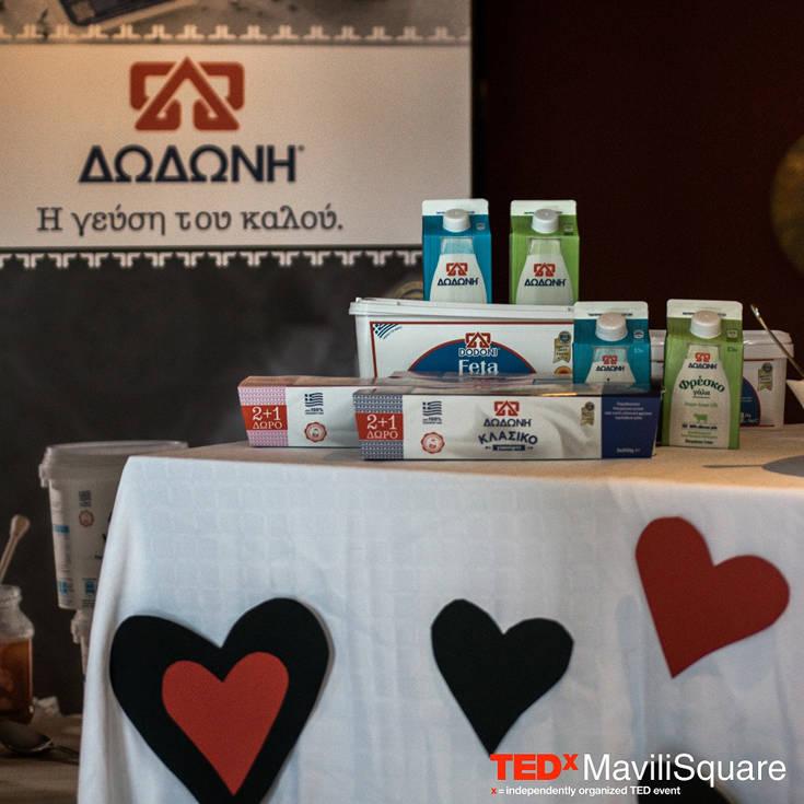 Με μέγα χορηγό τη ΔΩΔΩΝΗ ολοκληρώθηκε το 1ο TEDxMaviliSquare