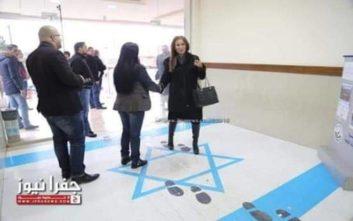 Έξαλλοι στο Ισραήλ με Ιορδανή υπουργό που περπάτησε πάνω στην Ισραηλινή σημαία