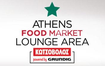 Η Κωτσόβολος εκπλήσσει για 2η χρονιά στο Athens Food Market