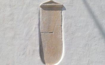 Η σπάνια επιγραφή που βρέθηκε εντοιχισμένη σε σπίτι στην Αμοργό