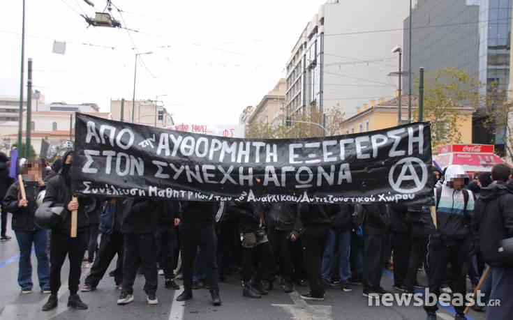 «Αστακός» το κέντρο της Αθήνας στην πορεία για τον Γρηγορόπουλο