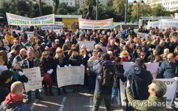Ολοκληρώθηκε το συλλαλητήριο της Συνομοσπονδίας Ατόμων με αναπηρία