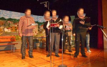 Πρωτοποριακή παράσταση από κρατούμενους στη Χαλκίδα