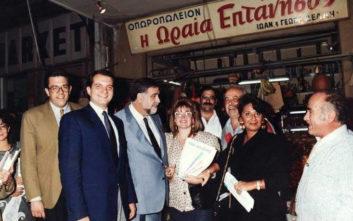 Η φωτογραφία Καραμανλή – Ταχιάου πριν από 28 χρόνια