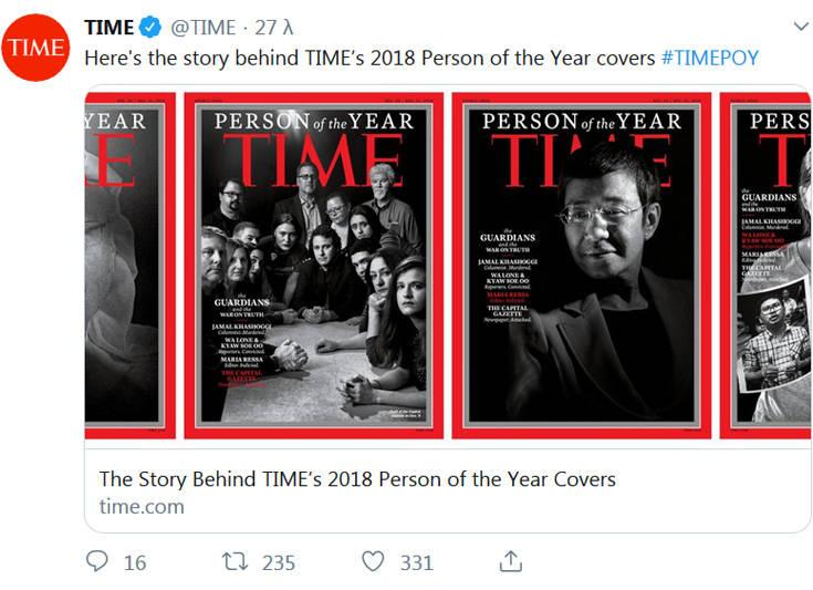 Αυτά είναι τα «Πρόσωπα της Χρονιάς» που επέλεξε το Time