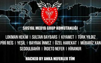 Τούρκοι χάκερς «χτύπησαν» το Instagram του Καμπετσή