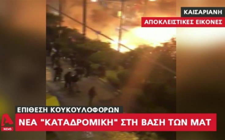 «Καταδρομική» επίθεση με μολότοφ στη βάση των ΜΑΤ στην Καισαριανή