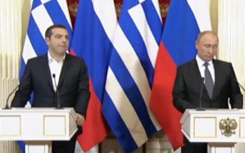 Πούτιν: Σαχλαμάρες τα περί συνωμοσίας σε βάρος της Ελλάδας