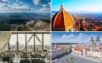Οκτώ σημεία στην Ευρώπη για πανοραμική θέα που κόβει την ανάσα