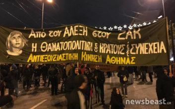 Πορεία στο κέντρο της Αθήνας για τα 10 χρόνια από τη δολοφονία Γρηγορόπουλου