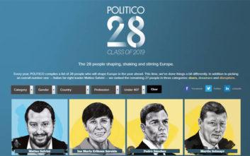 Η Ελληνίδα στη λίστα του Politico με τις 28 προσωπικότητες που θα διαμορφώσουν την Ευρώπη