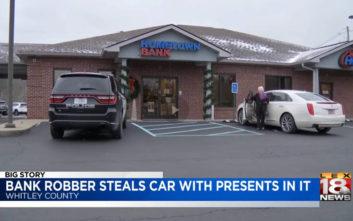 Του δάνεισε το αυτοκίνητο που της έδωσε η νύφη της κι αυτός πήγε και λήστεψε τράπεζα