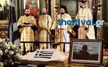 Μνημόσυνο του Κωνσταντίνου Κατσίφα στη Θεσσαλονίκη