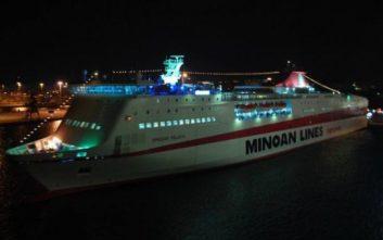 Επιβάτης πλοίου έπαθε έμφραγμα λίγο μετά τον απόπλου