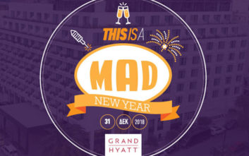 This is a… MAD New Year Party με την υποστήριξη του ΙΕΚ ΑΛΦΑ