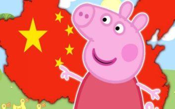 Η Κίνα θα γιορτάσει τη χρονιά του χοίρου με μια ταινία της… Πέππα το Γουρουνάκι