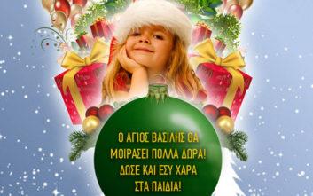 Το ΙΕΚ ΑΛΦΑ Αθήνας κάθε χρόνο δίπλα στα παιδιά του ΜΗΤΕΡΑ