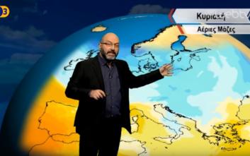 Σάκης Αρναούτογλου: Ο καιρός έχει σασπένς την επόμενη εβδομάδα