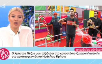 Η «γκάφα» του δημοσιογράφου στον αέρα και η ενόχληση της Σκορδά