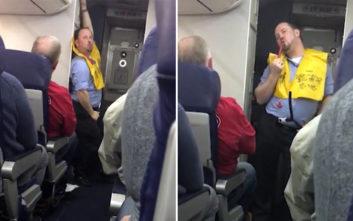 Αεροσυνοδός δείχνει τα μέτρα ασφαλείας με… pole dancing