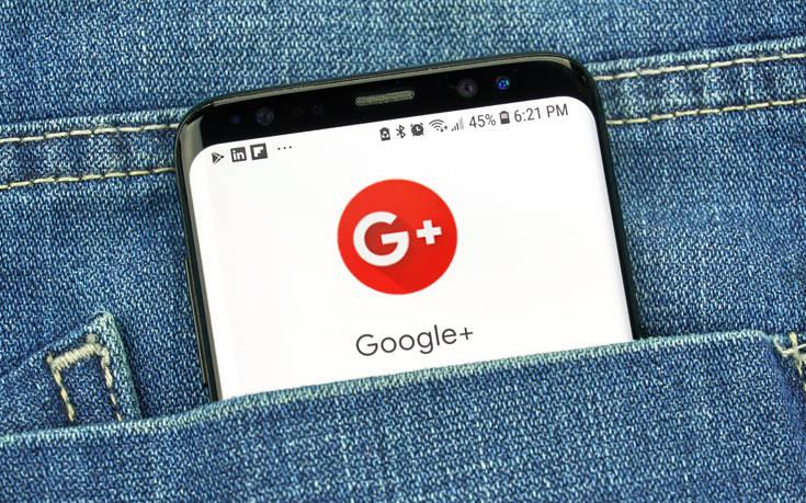 Η Google αλλάζει το σχεδιασμό για το Google+