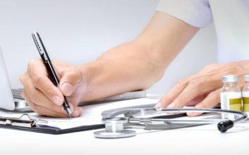 Τέλος τα βιβλιάρια υγείας, πώς θα εξυπηρετούνται οι ασφαλισμένοι