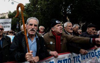 Ολοκληρώθηκε το πανελλαδικό συλλαλητήριο συνταξιούχων