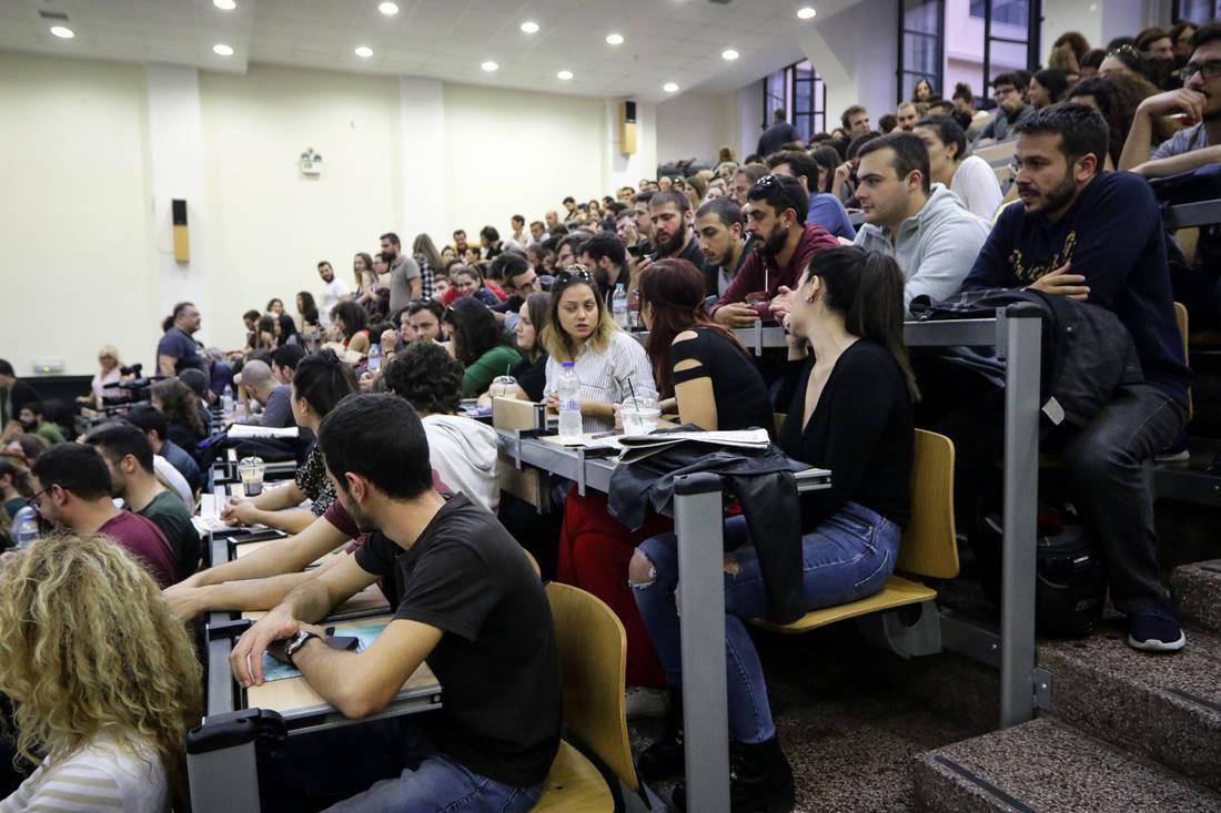 καθηγητές που χρονολογούνται από φοιτητές