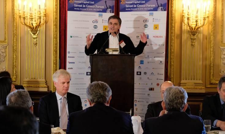 Τσακαλώτος: Αν έμενα υπουργός Οικονομικών για ακόμη 3-4 χρόνια…