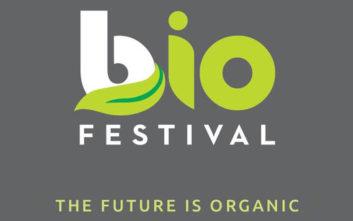 Bio Festival, το νέο φεστιβάλ για τα βιολογικά προϊόντα και το eco-living