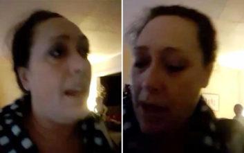 Μητέρα ισχυρίζεται ότι κατέγραψε το πνεύμα αγοριού την ώρα βιντεοκλήσης