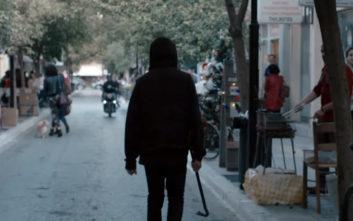 Η δυνατή ταινία μικρού μήκους που διχάζει το ίντερνετ