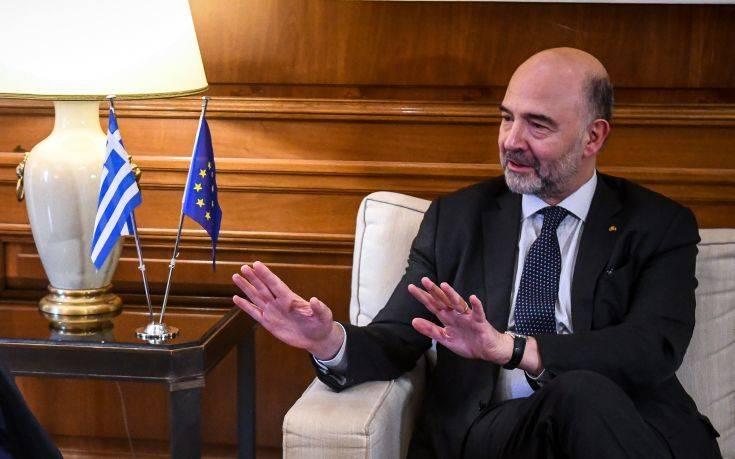 Μοσκοβισί: Η Ελλάδα εδώ και λίγους μήνες συνεχίζει στο δρόμο της οικονομικής ομαλότητας