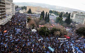 Η εκτίμηση της ΕΛΑΣ για τη συμμετοχή στο συλλαλητήριο που δεν άρεσε στους διοργανωτές