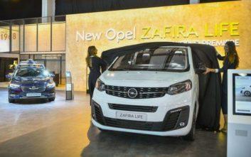 Παγκόσμια πρεμιέρα για το Opel Zafira Life