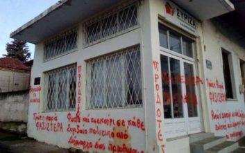Βανδάλισαν τα γραφεία του ΣΥΡΙΖΑ στο Αιγίνιο