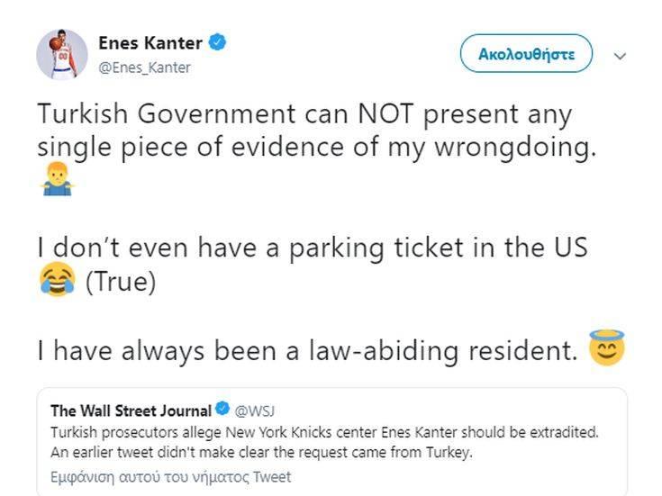 Καντέρ: Οι τουρκικές Αρχές δεν έχουν τίποτα να μου προσάψουν