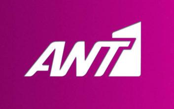 Τηλεθέαση: Μήνας πρωτιάς για τον ΑΝΤ1 ο Ιανουάριος