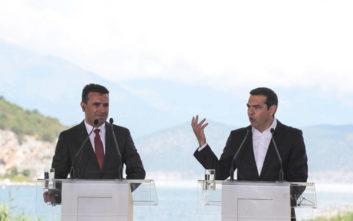 Γερμανικό βραβείο απονεμήθηκε σε Τσίπρα και Ζάεφ για τη Συμφωνία των Πρεσπών