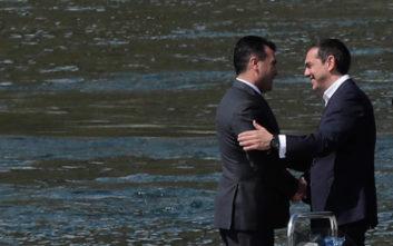 Τσίπρας και Ζάεφ βραβεύονται το Σάββατο για τη Συμφωνία των Πρεσπών