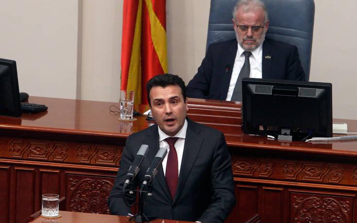Καθυστερεί η έναρξη της συνεδρίασης της Βουλής των Σκοπίων